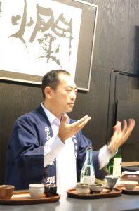 Tonoike CEO